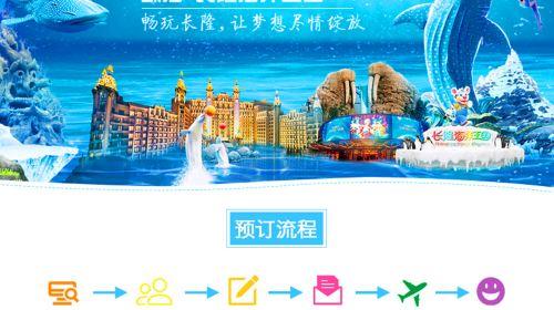 广东广州+长隆3日2晚跟团游·毕业季·玩转双长隆·假期自由DIY·欢乐推荐