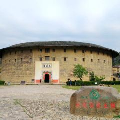 Hakka Tulou Customs and Culture Village (Hongkeng) User Photo