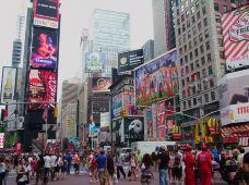 美国波士顿+费城+华盛顿+纽约3日2晚跟团游·【波士顿出发纽约华盛顿特区三日游】【可自费参观国会山庄】【华盛顿地标打卡】【全程含小费】【携程国旅自营】