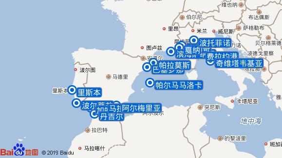 Star Pride航线图