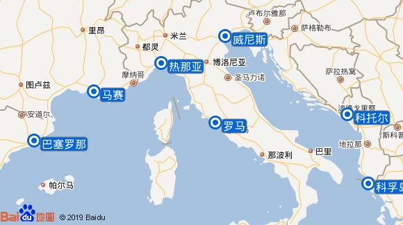 地中海华丽号航线图