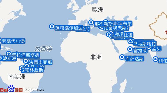 阿姆斯特丹号航线图