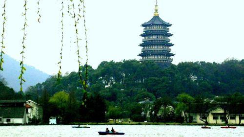浙江杭州+千岛湖2日1晚跟团游(2钻)·梦回雷峰塔,醉美千岛湖