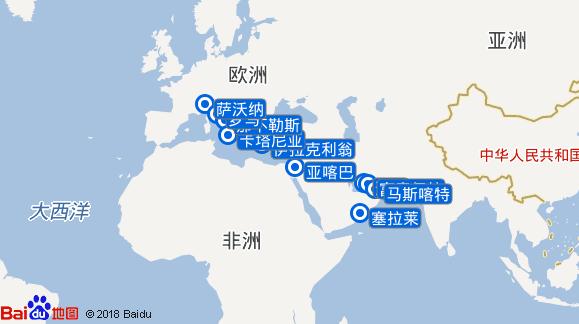 钻石皇冠号航线图