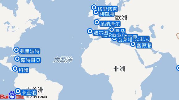 天蓝星号航线图