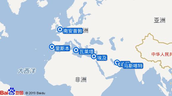 Arcadia航线图