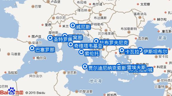 Insignia航线图