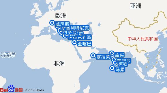 维多利亚号航线图