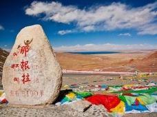 西藏拉萨+纳木措+念青唐古拉观景台+那根拉山口+纳木措圣象天门2日1晚跟团游·一价全含,纯玩无购物!