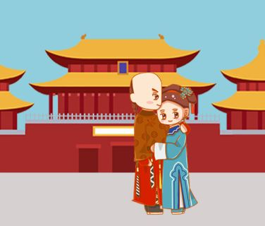 北京5日4晚跟团游(4钻)·【2018宫廷系列·江山美人·只等你来】跟着《延禧攻略》《如懿