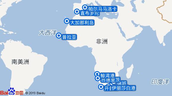 米拉号航线图