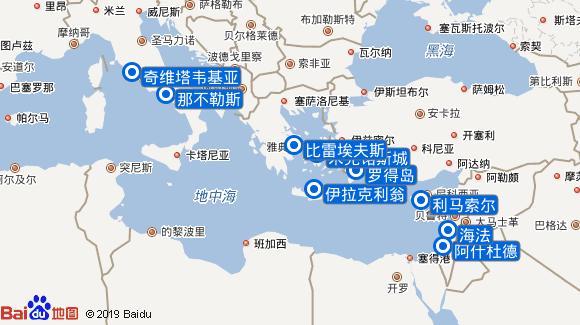 海洋号航线图