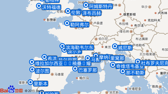 Marina航线图