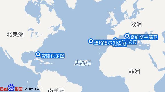 新史特丹号航线图