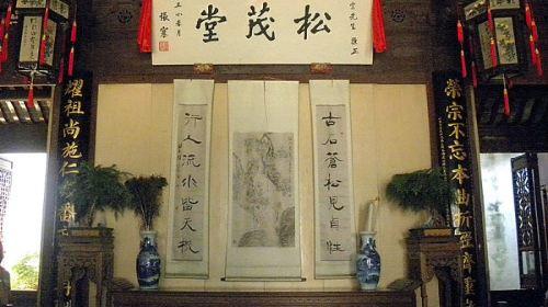 周庄+苏州2日1晚跟团游·周庄水乡+拙政园+狮子林经典双园纯玩特惠