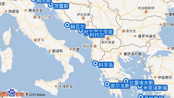 Star Flyer航线图
