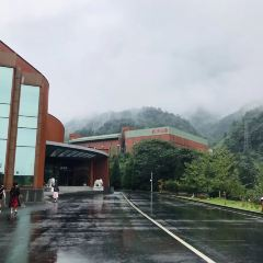 Nongfu Shan Quan Emei Shan Gongye Lvyou Shifan Base User Photo