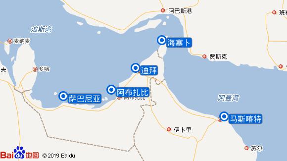 迈希夫六号航线图
