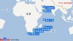 七海航海者号航线图