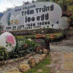 100 Egg Mud Bath User Photo