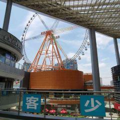 Shishi Shimao Max Wonder Park User Photo