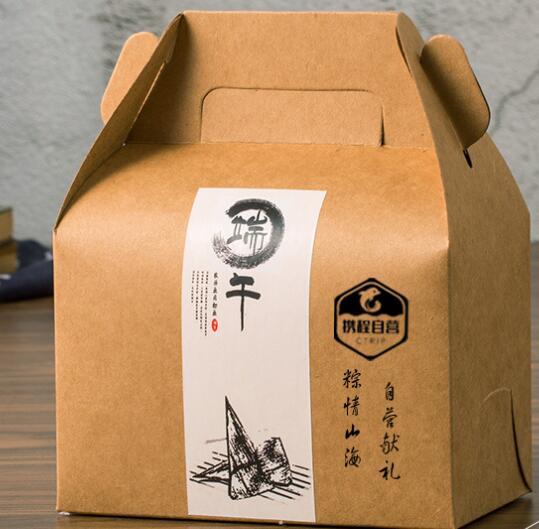 【粽情山海 端午佳节】 携程自营献礼--6.1-6.9日出行,下单就送粽子1盒/人