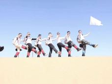 露营·腾格里沙漠2日游 【徒步穿越|深度沙漠露营体验】赏大漠星空看日出日落 体验激情滑沙 邂逅烛光晚餐 行走大漠 历练自我 近距离感受沙海 中卫市区接送