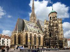 德国+瑞士+匈牙利+奥地利+捷克7日跟团游·【当地四星酒店+柏林集散】多彩柏林+苏黎世+富裕小国列支敦士登+音乐之都维也纳+ 布达佩斯+神秘布拉格 尽享波西米亚风情 东欧瑞士循环游