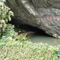 Wanhua Cave User Photo