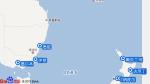 旅行号航线图