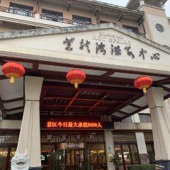 Zilongwan Hotspring International Hotel User Photo
