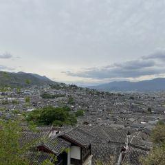 Wangu Pavilion User Photo