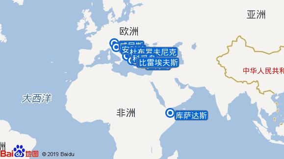 Sirena航线图