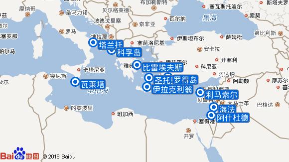 Mein Schiff Herz航线图