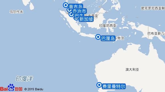 Pacific Aria航线图