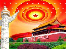 北京5日4晚跟团游(5钻)·『醉美京秋 · 爸妈游帝都』《五钻亚博体育app官网住宿》北京精华景点全覆盖·帝都美景一个不少 · 入皇都·逛皇城·探秘万园之园—圆明园·提供24h接机接站服务