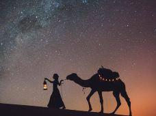 摩洛哥7日6晚半自助游·【私家团】【摩托骑行】赠大巴票 · 王室同款 · 沙漠段包车 · 风情Riad+沙漠帐篷 · 骑骆驼看日出 · 艾本哈杜 · 好莱坞瓦尔扎扎特 · 蓝色仙境舍夫沙万 · 不眠夜城马拉喀什