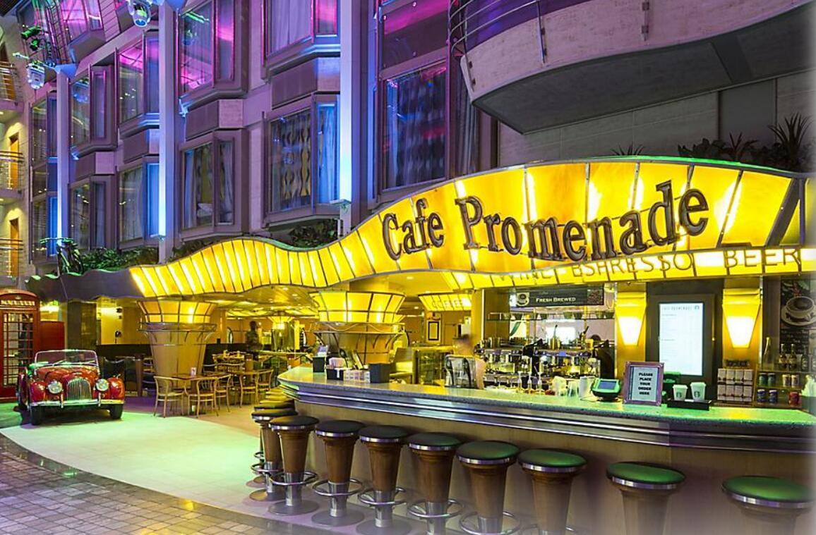 皇家大道咖啡店