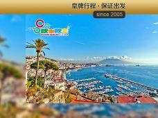 意大利4日3晚跟团游·【安心买*随时改】罗马+庞贝+阿玛菲海岸+那不勒斯+卡布里岛+索伦托