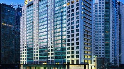 北京5日自由行(5钻)·嘉里大酒店 专属亲子儿童乐园  不含交通