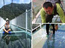 本溪大峡谷+本溪水洞2日1晚跟团游·玻璃吊桥+大峡谷水壶瀑布  0购物0自费 大连独立纯玩团