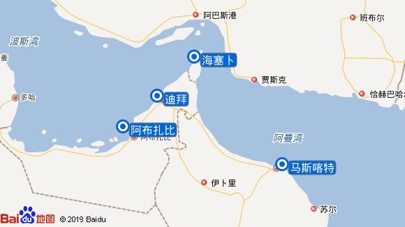 Mein Schiff 5航线图