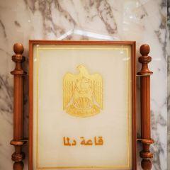 阿布扎比總統府用戶圖片