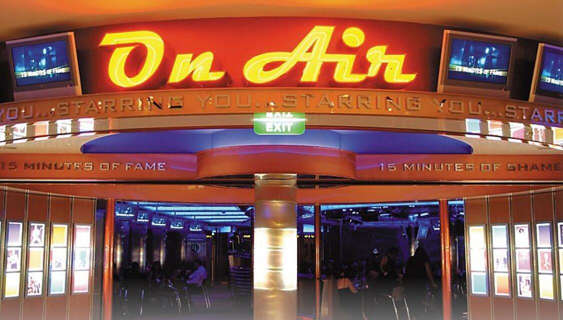 空中俱乐部 On Air Club