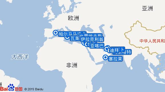 维塔号航线图