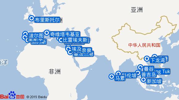 马可波罗 Marco Polo航线图