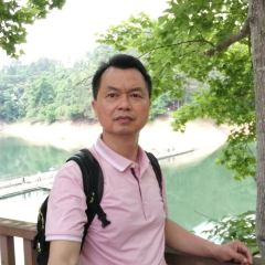 Doushui Lake Scenic Area User Photo