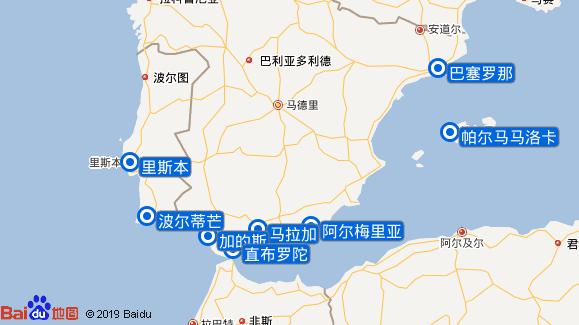 Star Legend航线图