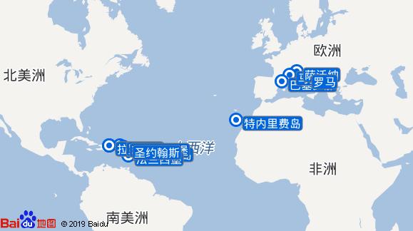 命运女神号航线图