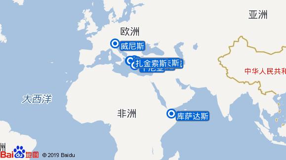 星座号航线图